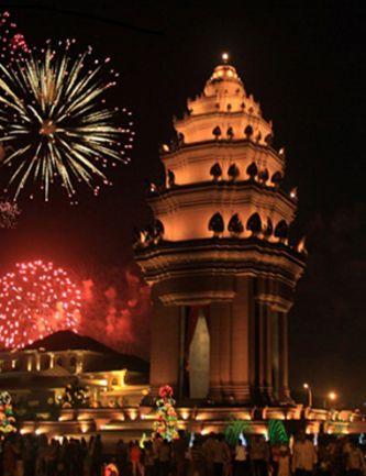 images/offer/International-New-Year'.jpg